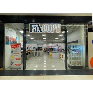 Poukážka v hodnote 10 € na širokú ponuku služieb v novootvorenej predajni FaxCOPY OC Nivy